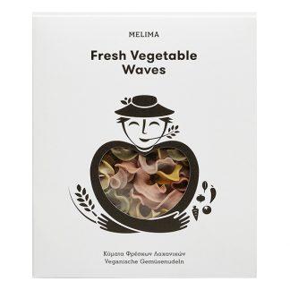 Κύματα φρέσκων λαχανικών (χωρίς αυγά - Vegan) 500 γρ