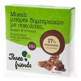 Μπάρες δημητριακών βιολογικές με βρώμη, ντίνκελ & 17% σοκολάτα Three Friends 150 γρ