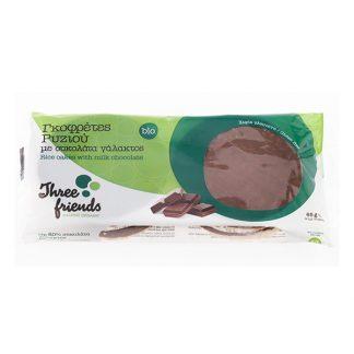 Γκοφρέτες ρυζιού βιολογικές με σοκολάτα γάλακτος Three Friends 65 γρ