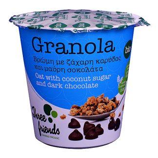 Γκρανόλα cup βιολογική με ζάχαρη καρύδας και μαύρη σοκολάτα Three Friends 65 γρ