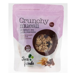 Crunchy Muesli βιολογικό με μαύρη σοκολάτα Three Friends 350 γρ