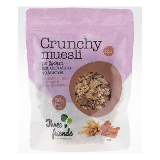 Crunchy Muesli βιολογικό με σοκολάτα γάλακτος Three Friends 350 γρ
