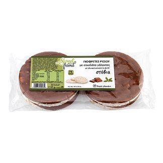 Γκοφρέτες ρυζιού βιολογικές με σοκολάτα γάλακτος και stevia Sweetfriend 65 γρ