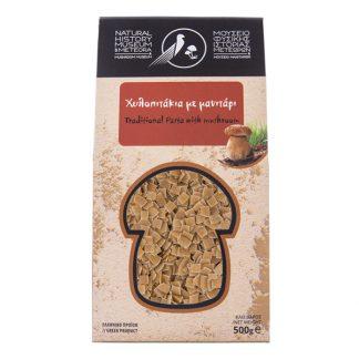 Χυλοπιτάκι με μανιτάρι 500 gr