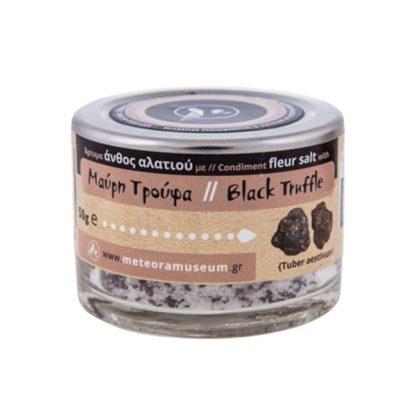 Άνθος αλατιού με Μαύρη Τρούφα 50 γρ