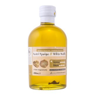 Ελαιόλαδο με άρωμα Λευκής Τρούφας 250 ml