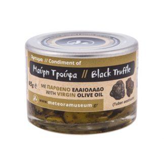 Μαύρη Τρούφα φέτες σε ελαιόλαδο 45 γρ