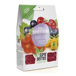 Υπερτροφές αποξηραμένες Super Berries 150 γρ