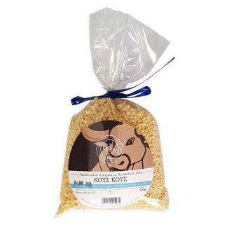 Κους-κους με βουβαλίσιο γάλα Γεύσις 400 γρ