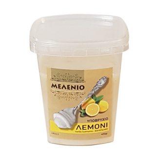 Υποβρύχιο λεμόνι Μελένιο 400 γρ
