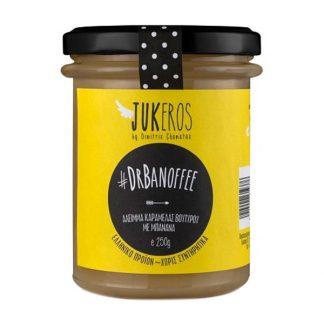 Άλλειμα καραμέλας βουτύρου με μπανάνα Jukeros 250 γρ