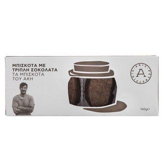 Μπισκότα με τριπλή σοκολάτα Άκης Πετρετζίκης 140 γρ