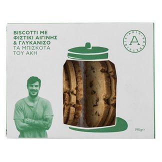 Biscotti με φυστίκι Αιγίνης & γλυκάνισο Άκης Πετρετζίκης 195 γρ