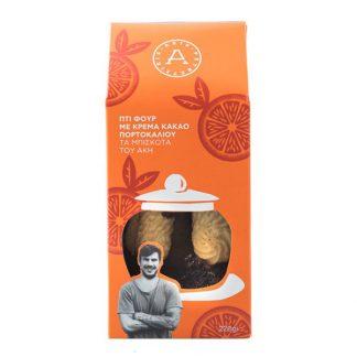 Πτι φουρ πορτοκαλιού με κάρδαμο και κρέμα κακάο Άκης Πετρετζίκης 220 γρ