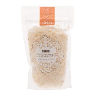 Θαλασσινό αλάτι με σκόρδο Nissos 250 γρ