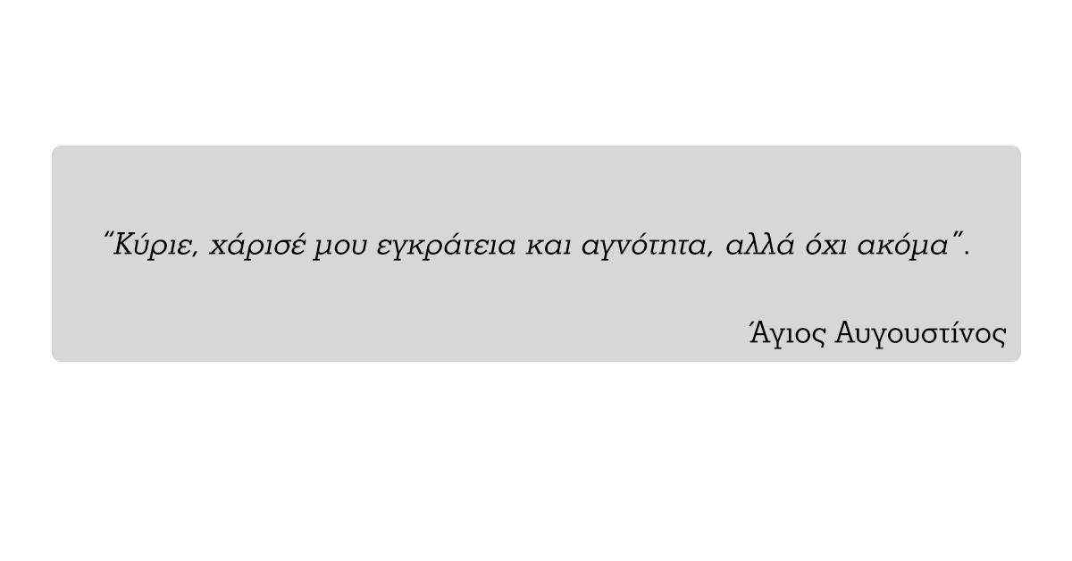 glyka