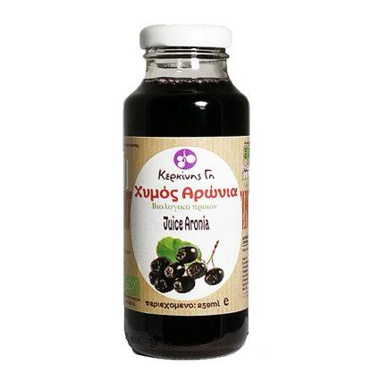 Φυσικός χυμός αρώνια βιολογικός Κερκίνης Γη 250 ml