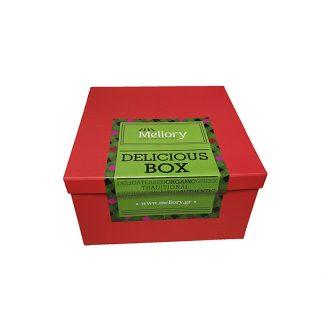Κουτί δώρου κόκκινο μικρό