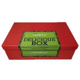 Κουτί δώρου κόκκινο μικρό wide